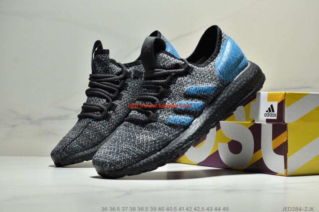 Pureboost Clima China 折叠编织面一代 爆米花减震中底 运动休闲鞋