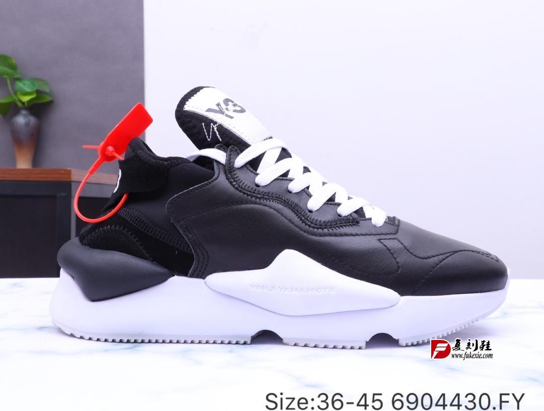 YohjiYamamoto三本耀司 Y3 Kaiwa Sneakers凯瓦系列复古百搭轻量老爹鞋