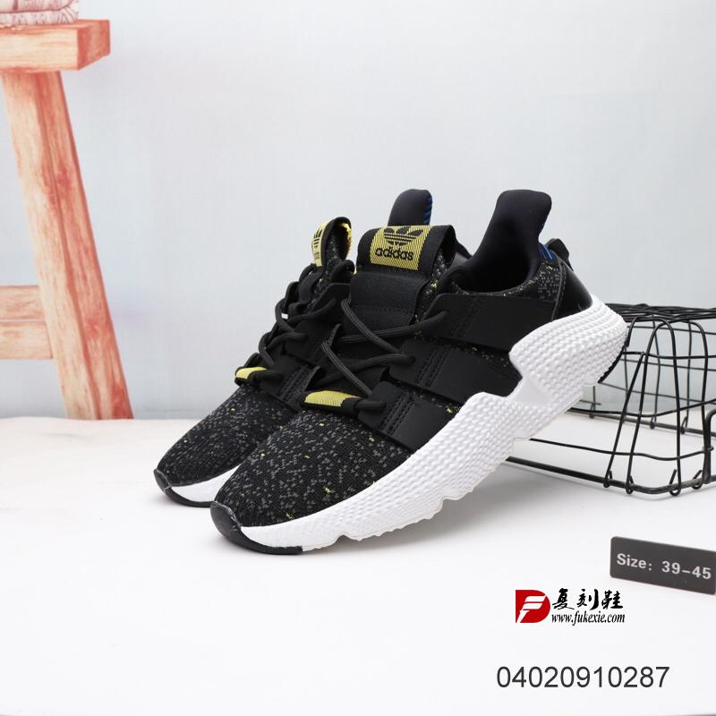 阿迪达斯真标 半码三叶草prophere王嘉尔同款EQT刺猬老爹鞋休闲鞋