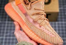 """复刻鞋网实拍:巴斯夫真爆大底 Adidas Yeezy 350 Boost V2  """"Clay"""" 兵马俑配色 美洲限定"""