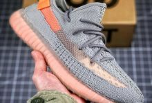 """复刻鞋网:巴斯夫真爆大底 Adidas Yeezy 350 Boost V2  """"True Form"""" 欧洲限定"""