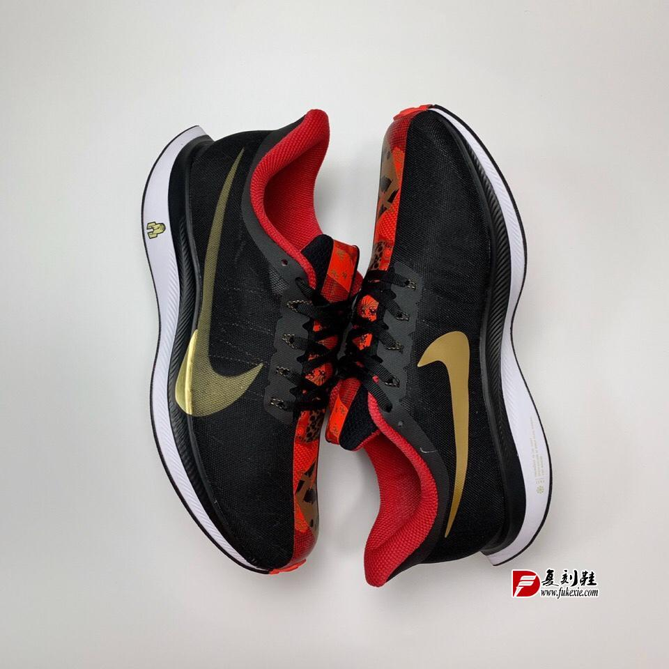 Nike Zoom Pegasus 35 Turbo 超级飞马 登月35代 CNY己亥新年限定情侣跑鞋