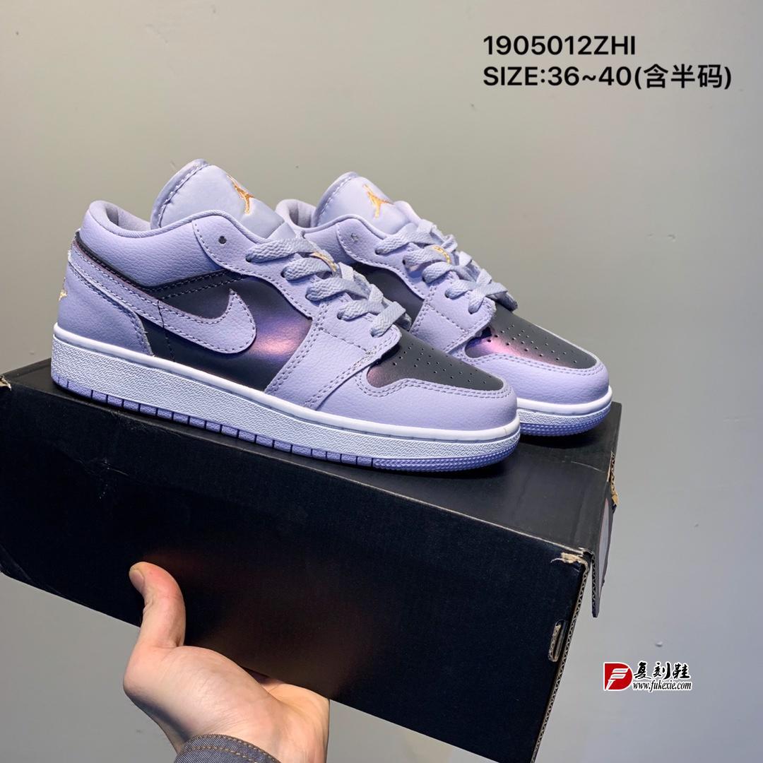 乔丹NIKE Air Jordan 1 Low 乔AJ1 低帮电光紫 亮紫色女子休闲板鞋