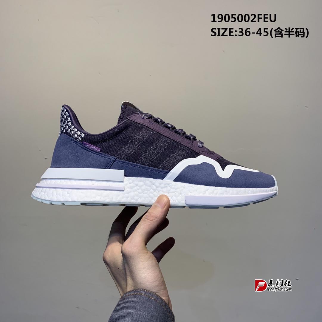 Commonwealth x Adidas ZX500 RM Boost 复刻鞋 fukexie.com