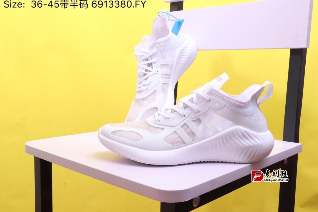 阿迪达斯Adidas Alphabounce hpc ams m 网纱鞋面 阿尔法升级爆米花材质休闲运动套脚慢跑鞋 复刻鞋 fukexie.com