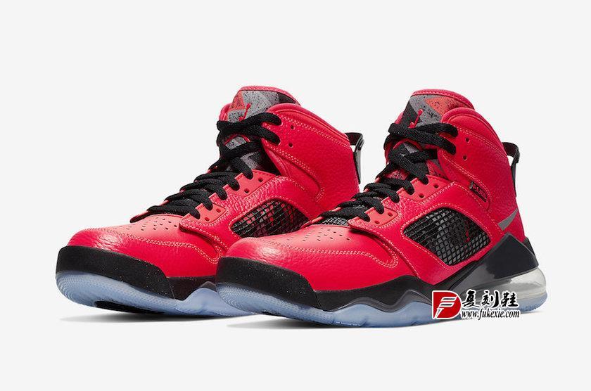 Jordan Mars 270 PSG Infrared CN2218-600复刻鞋网 fukexie.com