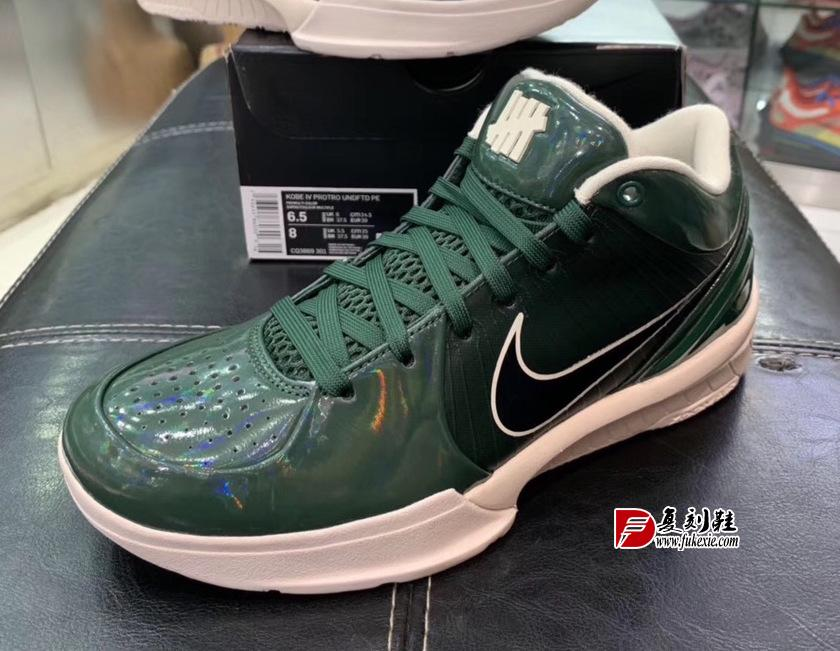 Undefeated Nike Kobe 4 Protro Fir Green CQ3869-301 Release Date 复刻鞋网 fukexie.com