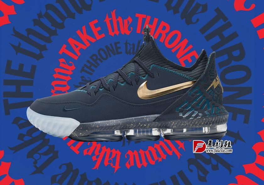 "Titan x Nike LeBron 16 Low""Agimat""发售日期:2019年8月31日 复刻鞋网 fukexie.com"