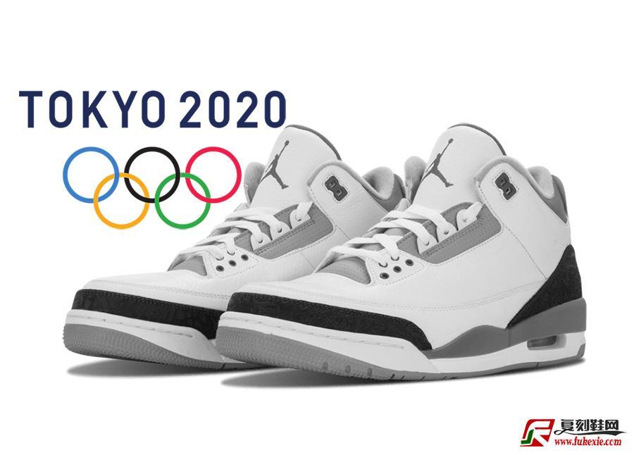 Air Jordan 3 Tokyo Olympics White Fire Red Black CZ6431-100发售日期信息