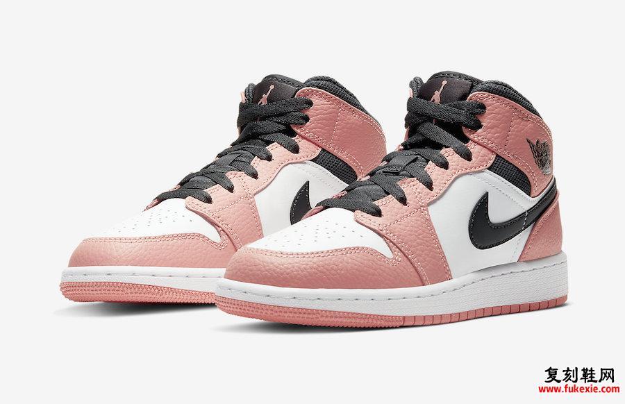 Air Jordan 1 Mid GS Pink Quartz 555112-603 Release Date