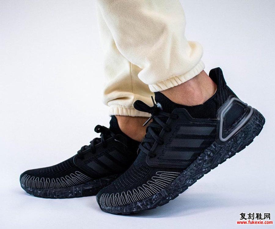 詹姆斯·邦德007 adidas Ultra Boost 2020 On Feet