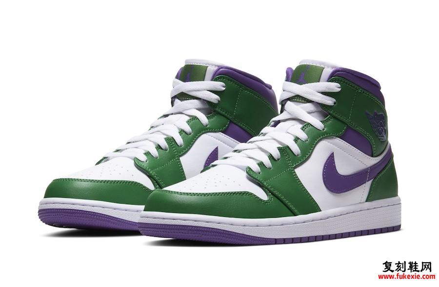 Air Jordan 1 Mid Hulk Green Purple发售日期