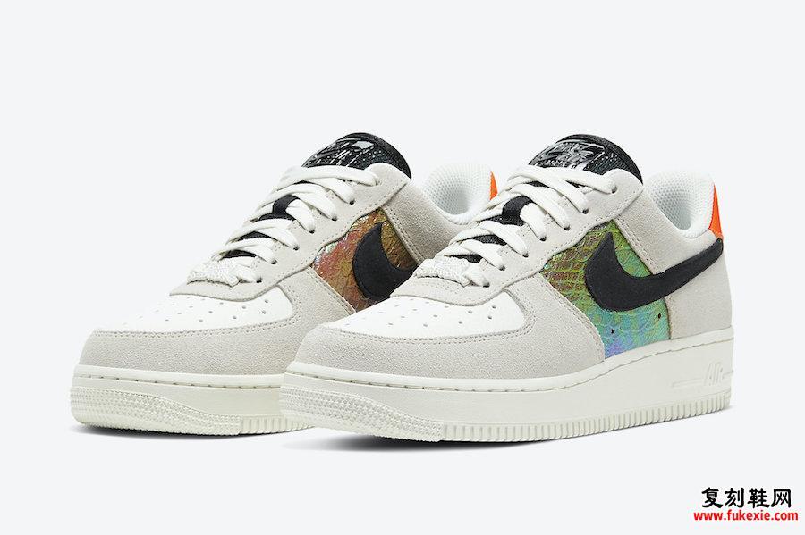 Nike Air Force 1 Low Iridescent Snakeskin CW2657-001发售日期