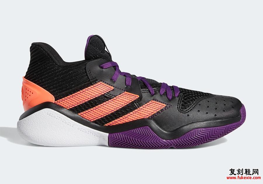 adidas Harden Stepback Black Purple Coral EF9889发售日期