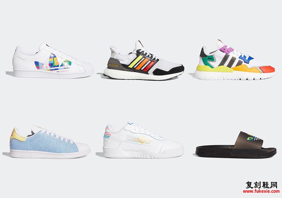 adidas Pride 2020系列发售日期信息