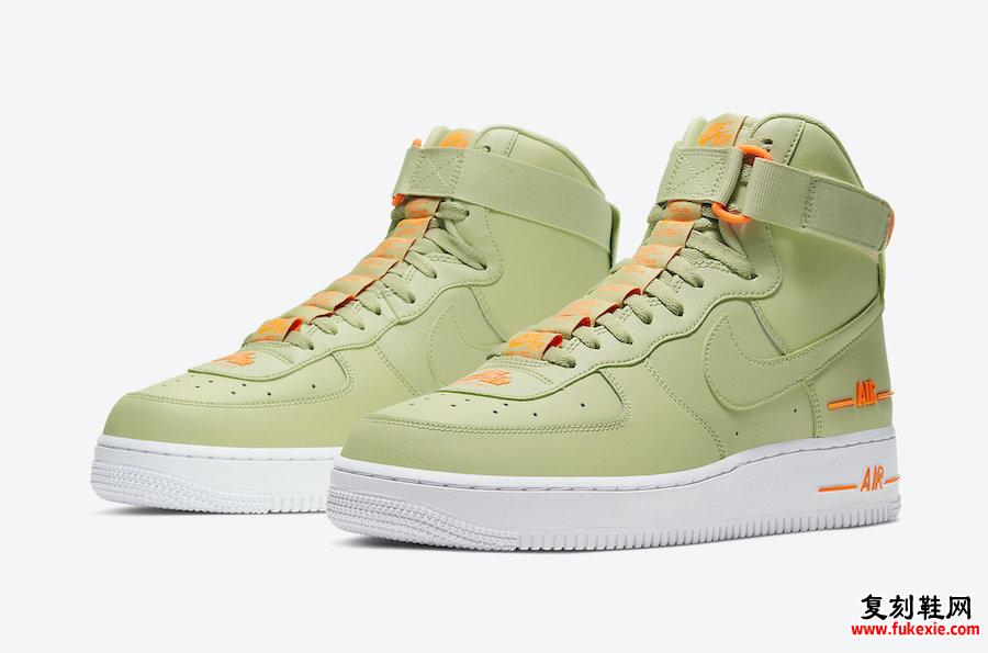 Nike Air Force 1 High Olive Aura Total Orange CJ1385-300发售日期