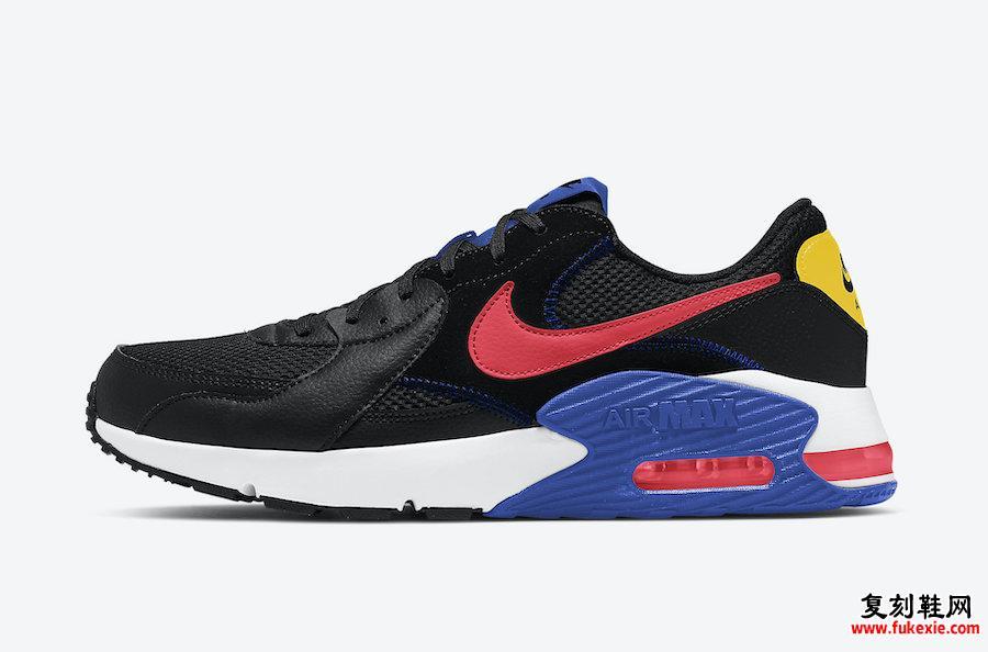 Nike Air Max Excee黑色蓝色粉色黄色CD4165-008发售日期