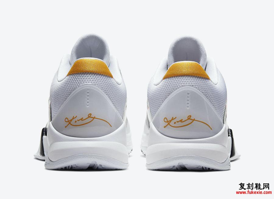 Nike Kobe 5 Protro Alternate Bruce Lee CD4991-101发售日期