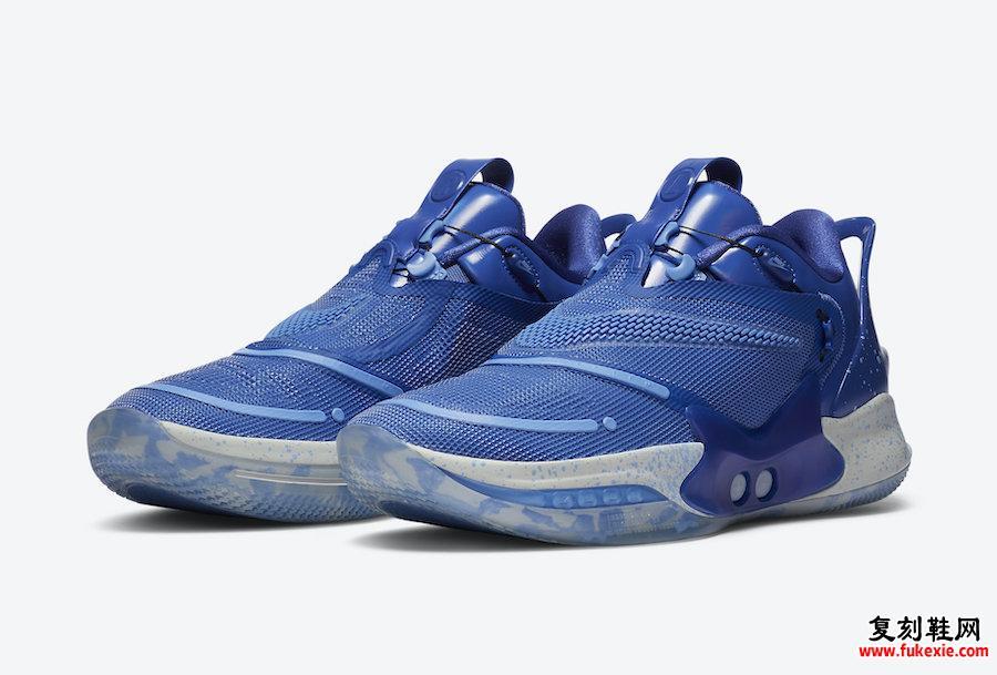 Nike Adapt BB 2.0宝蓝色BQ5397-400发售日期