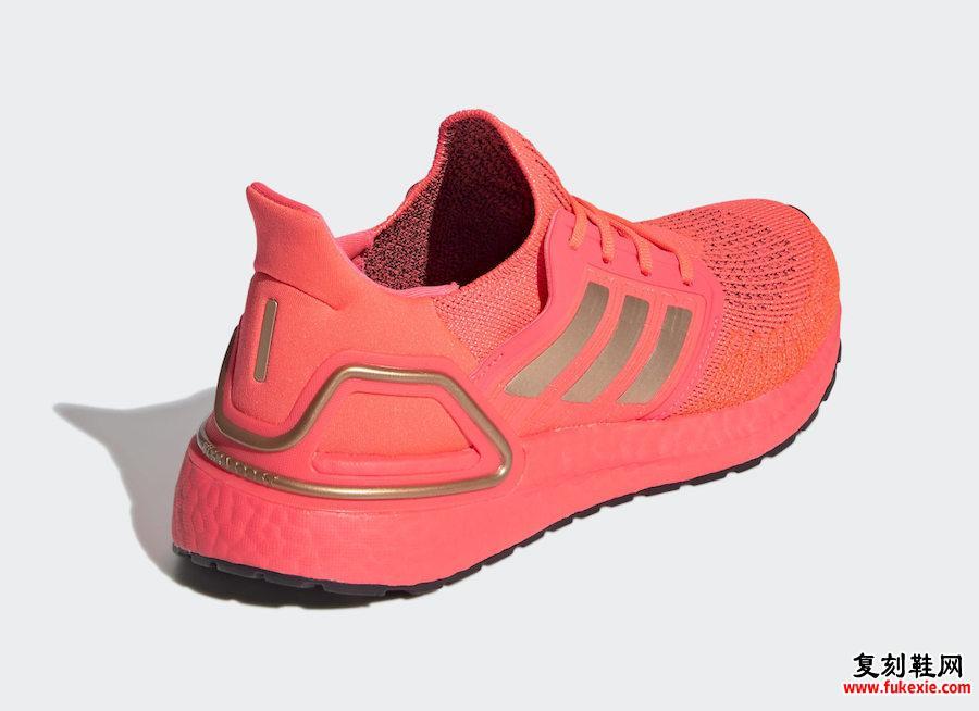 adidas Ultra Boost 2020 Signal Pink FW8726发售日期