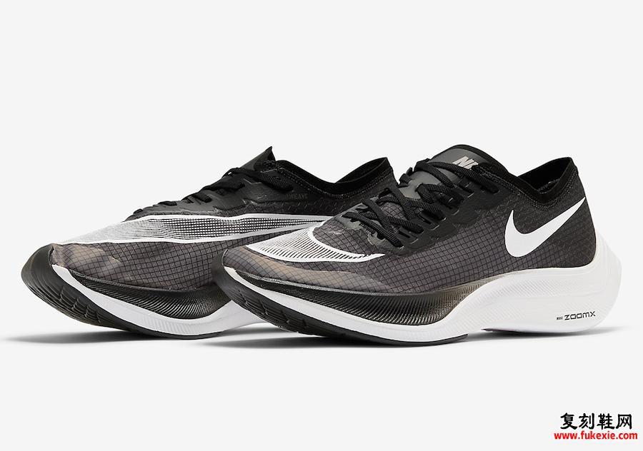 Nike ZoomX VaporFly NEXT%Black White AO4568-001发售日期信息