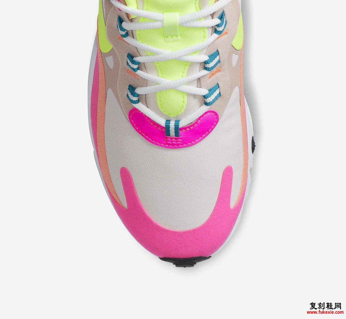 Nike Air Max 270 React Pink Volt Orange DC1863-600发售日期