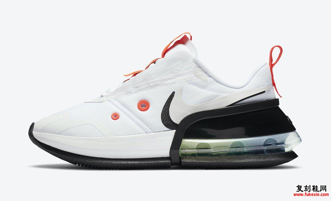Nike Air Max Up White Platinum Tint Black Bright深红CK7173-100发售日期