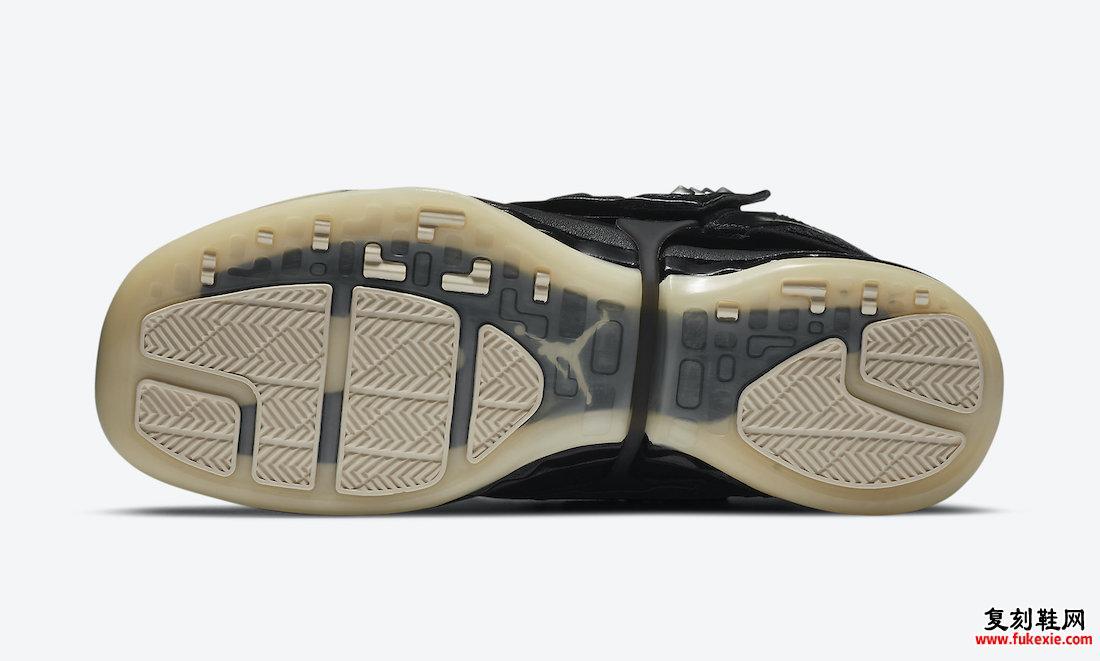 Air Jordan 16为什么不发布DA1323-900发布日期4