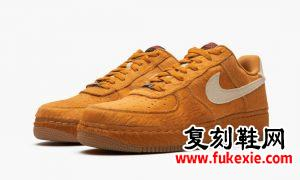 Nike Air Force 1 Low Savage Beast 389726-220 2009发售日期