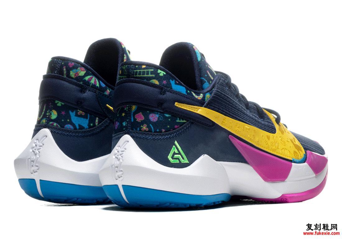Nike Zoom Freak 2 Midnight Navy DB4689-400发售日期