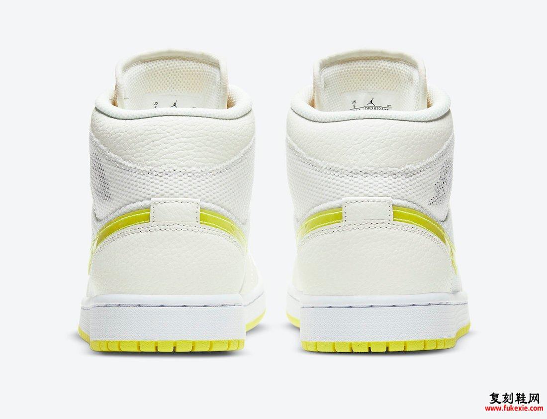 Air Jordan 1 Mid SE Voltage Yellow DB2822-107发售日期信息