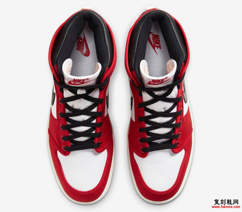 Air Jordan 1 KO Chicago 2021 DA9089-100发售价格