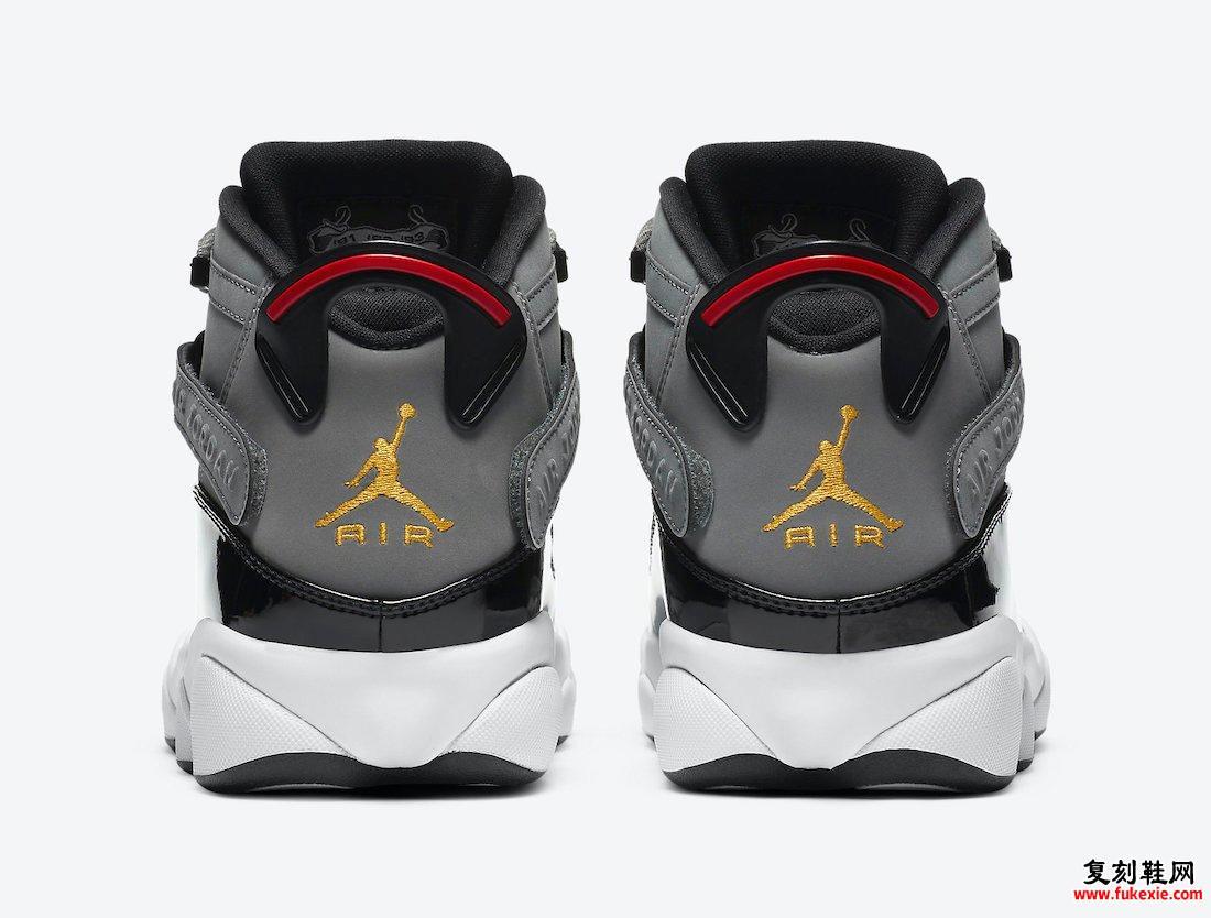 Jordan 6 Rings Cool Gray 322992-022发售日期信息