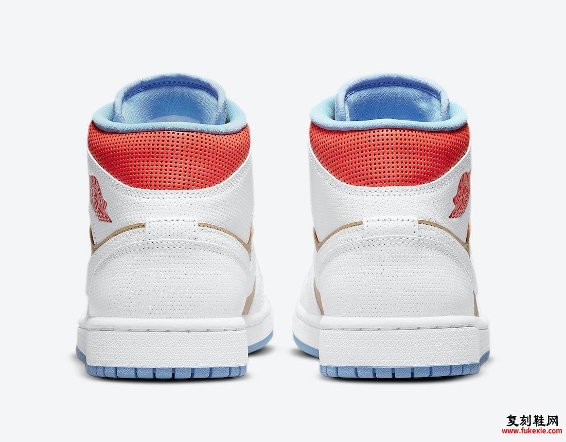 Air Jordan 1 Mid SE Sesame CZ0774-200发售日期