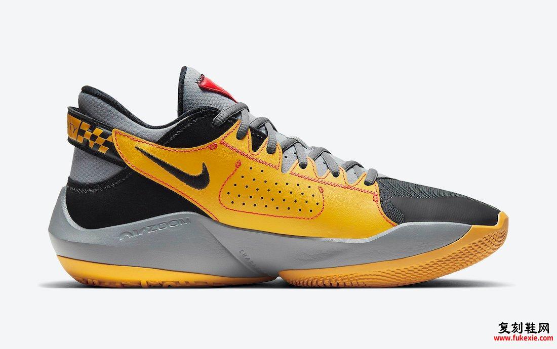 Nike Zoom Freak 2 Taxi CK5825-006发售日期