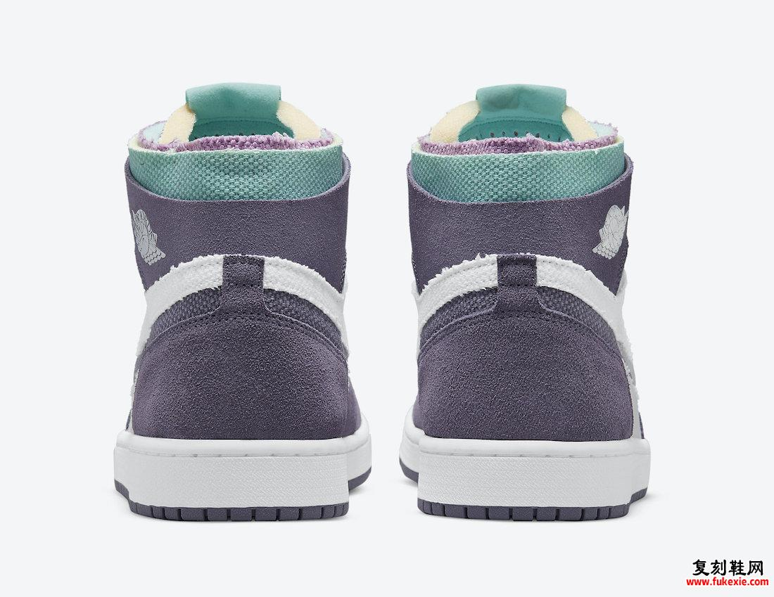 Air Jordan 1 Zoom Comfort Tropical Twist CT0978-150发售日期
