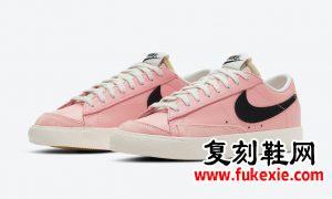 Nike Blazer Low Pink Black DJ5935-600发售日期