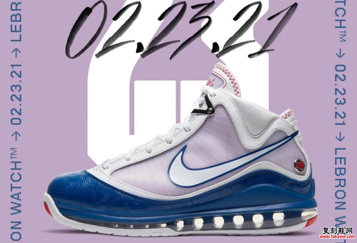 Nike LeBron 7棒球蓝道奇DJ5158-100 2021发售日期