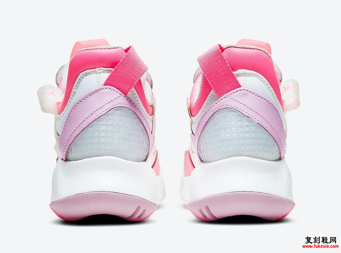 Jordan MA2 Light Arctic Pink CW6000-100发售日期