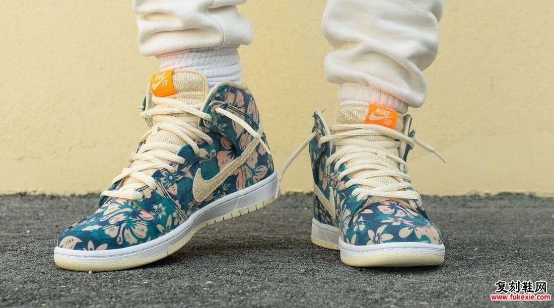 Nike SB Dunk High Hawaii CZ2232-300发售日期
