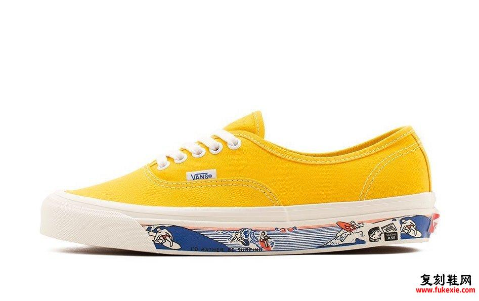 Vans Anaheim Factory Authentic 44 DX Yellow发售日期信息