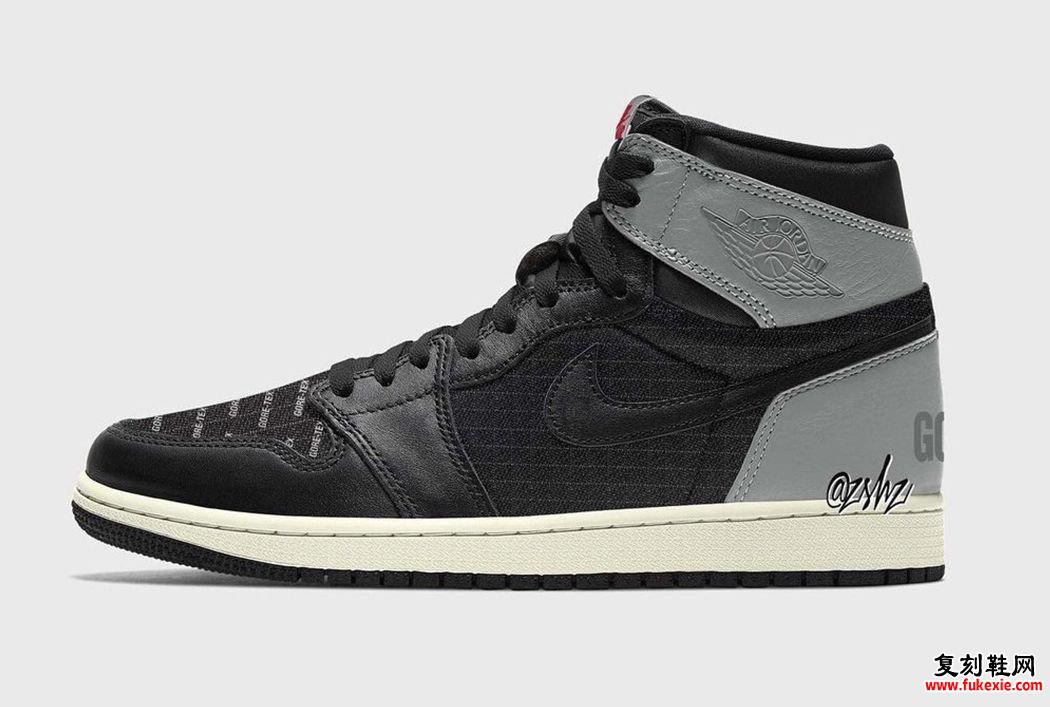 Air Jordan 1 Element Gore-Tex黑色灰色DB2889-001发售日期