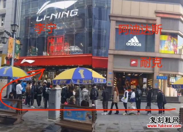 """清华大学姚班李新野美国隔空喊话!揭穿了耐克鞋的""""皇帝新装"""""""
