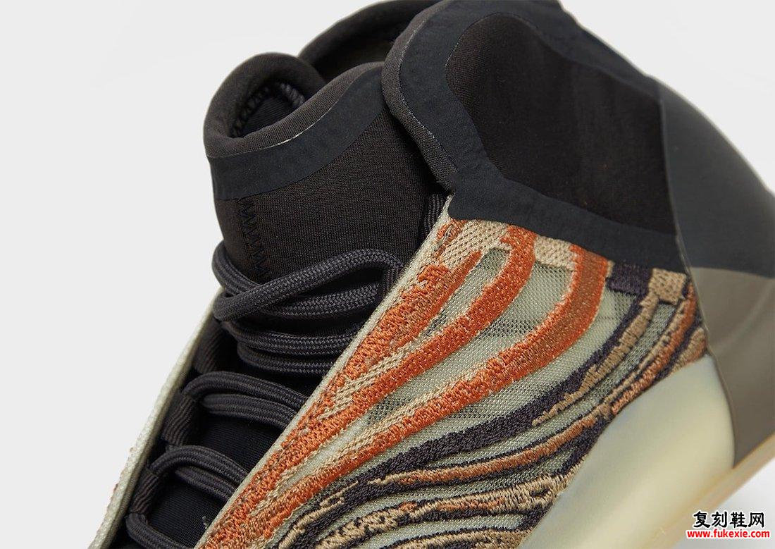 adidas Yeezy Quantum Flash Orange发售日期