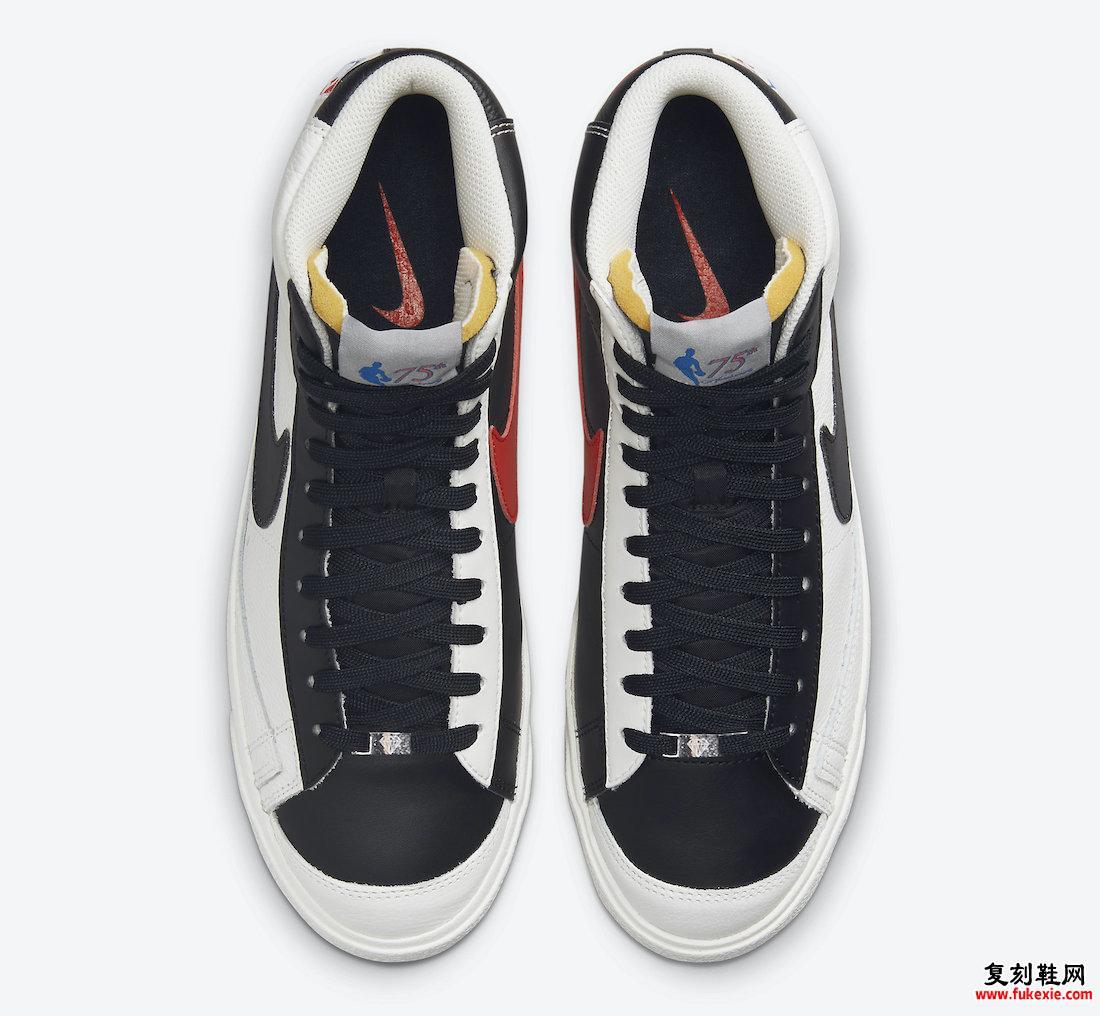 NBA Nike Blazer Mid Portland Trail Blazers DD8025-101 发布日期