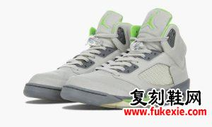 Air Jordan 5 Green Bean 2022 发售日期